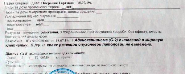 Семенович Евгений Леонардович