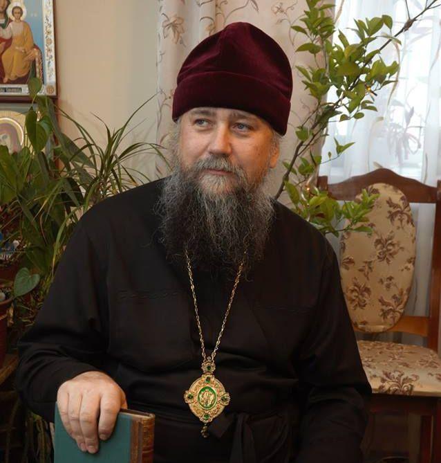 Архієпископ Іов