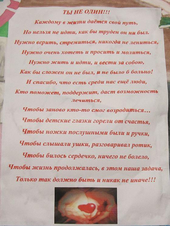 Душинов Антон