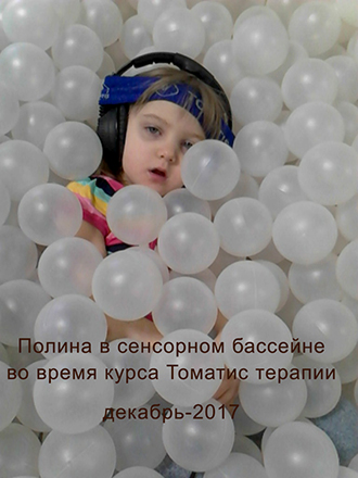 Лазаренко Полина