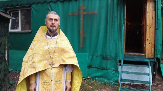 Протоиерей Иоанн Немеш