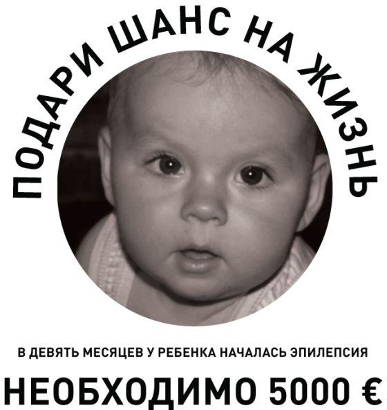 Просьба о помощи. Катюша Щербина
