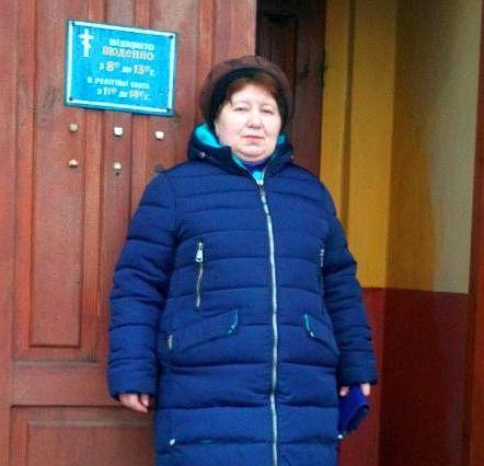 Романович Надежда Андреевна