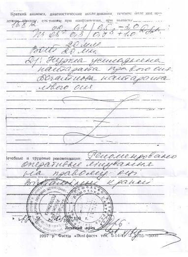 Щербак Клавдия