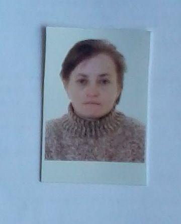 Щербак Ольга