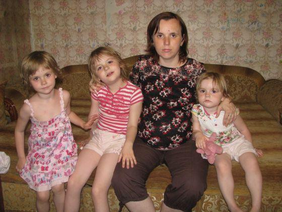 Семья Щербин