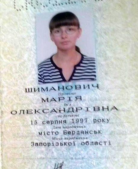 Шиманович Мария