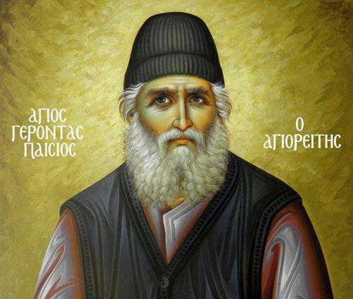 Паисий Святогорец причислен к Лику Святых!