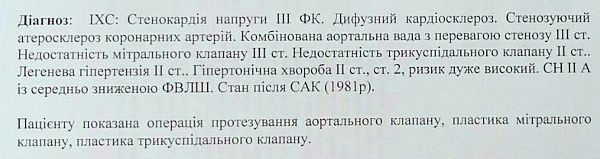 Барановський Петро