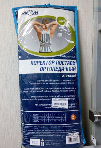 Дордаль Сергей